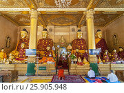 Купить «Interior of the Shwedagon Pagoda, a gilded stupa on the Singuttara Hill, Kandawgyi Lake, Yangon, Myanmar», фото № 25905948, снято 23 января 2019 г. (c) BE&W Photo / Фотобанк Лори