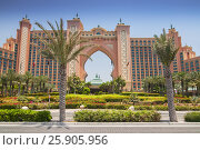 Купить «The world famous Atlantis Hotel on the Jumeirah Palm Island in Dubai, United Arab Emirates», фото № 25905956, снято 23 января 2018 г. (c) Joanna Malesa / Фотобанк Лори