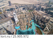 Купить «Aerial view of Downtown Dubai from the tallest building in the world, Burj Khalifa, Dubai, United Arab Emirates», фото № 25905972, снято 16 ноября 2018 г. (c) BE&W Photo / Фотобанк Лори