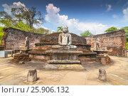 Купить «Meditating Buddha statue in Polonnaruwa Vatadage, Polonnaruwa, Sri Lanka», фото № 25906132, снято 16 октября 2018 г. (c) BE&W Photo / Фотобанк Лори