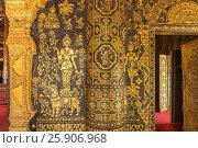 Купить «Screen printing technique on Sim, Wat Xieng Thong temple, Luang Prabang, Laos, Indochina, Asia», фото № 25906968, снято 27 мая 2019 г. (c) BE&W Photo / Фотобанк Лори