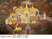 Купить «Thai Mural Painting In The Phra Rabiang (The Gallery) in Wat Phra Kaew (Temple of Emerald Buddha), Bangkok», фото № 25907120, снято 10 декабря 2018 г. (c) BE&W Photo / Фотобанк Лори