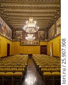 Купить «The Throne Room. Grandmaster's Palace. Valletta. Malta», фото № 25907908, снято 31 июля 2015 г. (c) Serg Zastavkin / Фотобанк Лори