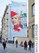 Купить «Москва, улица Большая Якиманка, граффити на стене дома 35», эксклюзивное фото № 25910828, снято 1 апреля 2017 г. (c) Dmitry29 / Фотобанк Лори