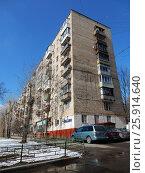 Купить «Девятиэтажный восьмиподъездный кирпичный жилой дом серии II-29, построен в 1966 году. Сиреневый бульвар, 3, корпус 3. Район Северное Измайлово. Москва», эксклюзивное фото № 25914640, снято 1 апреля 2017 г. (c) lana1501 / Фотобанк Лори