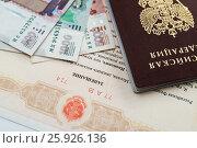 Купить «Паспорт гражданина Российской федерации и бумажные купюры лежат на нотариально заверенном завещании у нотариуса», эксклюзивное фото № 25926136, снято 27 марта 2017 г. (c) Игорь Низов / Фотобанк Лори