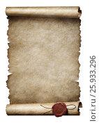 Купить «Old parhment scroll with wax seal», иллюстрация № 25933296 (c) Андрей Кузьмин / Фотобанк Лори