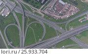 Купить «Aerial view on modern road junction», видеоролик № 25933704, снято 28 марта 2017 г. (c) Михаил Коханчиков / Фотобанк Лори
