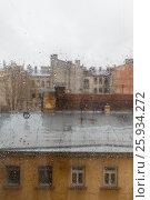 Крыши Санкт-Петербурга (2017 год). Стоковое фото, фотограф Вадим Крутов / Фотобанк Лори