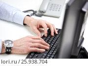 Купить «close up of male hands typing on computer keyboard», фото № 25938704, снято 15 марта 2014 г. (c) Syda Productions / Фотобанк Лори