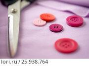 Купить «scissors, sewing buttons and cloth», фото № 25938764, снято 29 сентября 2016 г. (c) Syda Productions / Фотобанк Лори