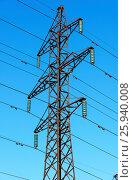 Купить «Опора линии электропередач», эксклюзивное фото № 25940008, снято 30 марта 2017 г. (c) Александр Щепин / Фотобанк Лори