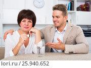 Купить «upset mother turned away from son», фото № 25940652, снято 19 октября 2019 г. (c) Яков Филимонов / Фотобанк Лори