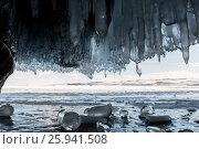 Купить «Сосульки в ледовом гроте на острове Огой, Малое Море, озеро Байкал зимой, Россия», фото № 25941508, снято 12 марта 2017 г. (c) Илья Бесхлебный / Фотобанк Лори