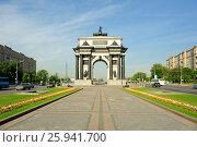 Триумфальная арка на площади Победы в Москве (2016 год). Редакционное фото, фотограф Денис Ларкин / Фотобанк Лори