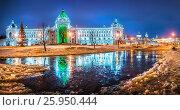 Купить «The Farmers' Palace near the Kazan Kremlin and reflection in an icy winter puddle», фото № 25950444, снято 8 марта 2017 г. (c) Baturina Yuliya / Фотобанк Лори
