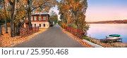 Купить «A wooden-stone house on the bank of the Volga in Plyos on a bright autumn evening», фото № 25950468, снято 21 сентября 2012 г. (c) Baturina Yuliya / Фотобанк Лори