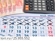 Купить «Электронный калькулятор и купюры пять тысяч рублей лежат на календаре с праздничным днём 9 Мая», фото № 25955552, снято 11 апреля 2017 г. (c) Максим Мицун / Фотобанк Лори