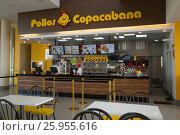 Counter in the Famous Pollos Copacabana fast food restaurant in La Paz, Bolivia, South America (2016 год). Редакционное фото, фотограф Жукова Юлия / Фотобанк Лори