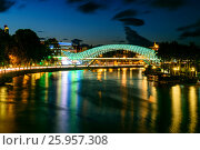 Купить «Bridge of Peace at night in Tibilisi, Georgia», фото № 25957308, снято 24 сентября 2016 г. (c) Elena Odareeva / Фотобанк Лори