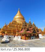 Купить «Golden Shwezigon Pagoda in Bagan Myanmar», фото № 25966800, снято 25 января 2016 г. (c) Михаил Коханчиков / Фотобанк Лори