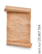 Купить «Old blank paper scroll», фото № 25967764, снято 5 февраля 2017 г. (c) Антон Стариков / Фотобанк Лори