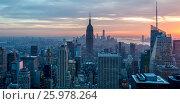 Купить «View of New York Manhattan during sunset hours», фото № 25978264, снято 20 декабря 2013 г. (c) Elnur / Фотобанк Лори