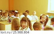 Купить «First lesson in first grade», видеоролик № 25988804, снято 1 сентября 2016 г. (c) Потийко Сергей / Фотобанк Лори