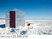 Купить «Ice Shanty with Funny Sign», фото № 25995216, снято 19 февраля 2019 г. (c) easy Fotostock / Фотобанк Лори