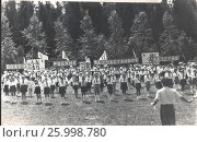 Купить «Пионерский лагерь. Летний отдых в СССР», фото № 25998780, снято 22 января 2020 г. (c) Retro / Фотобанк Лори