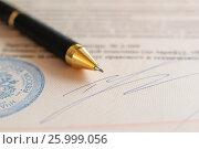 Купить «Подпись под документом. Шариковая ручка лежат на нотариально заверенном завещании у нотариуса», эксклюзивное фото № 25999056, снято 14 апреля 2017 г. (c) Игорь Низов / Фотобанк Лори