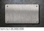 Купить «Metal plate over comb grid background 3d illustration», иллюстрация № 26000008 (c) Андрей Кузьмин / Фотобанк Лори