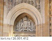 Купить «Королевский герб Великобритании на Вестминстерском дворце», фото № 26001412, снято 9 апреля 2017 г. (c) Анна Менщикова / Фотобанк Лори