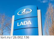 Купить «Дилерский знак автомобильной марки Lada на фоне голубого неба», фото № 26002136, снято 19 марта 2019 г. (c) FotograFF / Фотобанк Лори