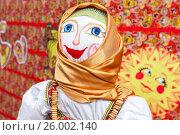 Купить «Масленица в России. Большая кукла для сжигания на традиционном карнавале», фото № 26002140, снято 7 июня 2020 г. (c) FotograFF / Фотобанк Лори