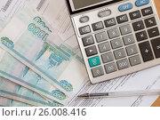 Счета за коммунальные услуги, деньги и калькулятор на столе (2017 год). Редакционное фото, фотограф Римма Тельнова / Фотобанк Лори