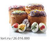 Купить «Easter cake with eggs», фото № 26016880, снято 15 апреля 2017 г. (c) Peredniankina / Фотобанк Лори