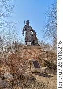 Памятник первопроходцу Петру Бекетову, основателю города Читы, фото № 26018216, снято 30 марта 2017 г. (c) Геннадий Соловьев / Фотобанк Лори