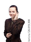 Call center girl smiling on white. Стоковое фото, фотограф Tatjana Romanova / Фотобанк Лори