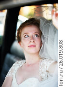 Купить «Красивая невеста», фото № 26019808, снято 18 августа 2007 г. (c) Морозова Татьяна / Фотобанк Лори