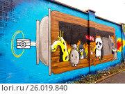 Купить «Граффити на стене, улица художников, Дюссельдорф, Германия», фото № 26019840, снято 27 января 2015 г. (c) Евгений Кашпирев / Фотобанк Лори