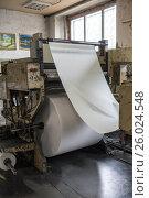 Свежие газеты на печатном станке в типографии. Редакционное фото, фотограф Малахов Алексей / Фотобанк Лори