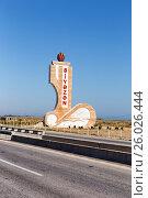 Стела на въезде в город Баку. Республика Азербайджан, фото № 26026444, снято 22 сентября 2016 г. (c) Евгений Ткачёв / Фотобанк Лори