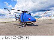Купить «Вертолет под тентом на аэродроме», фото № 26026496, снято 6 июня 2016 г. (c) Евгений Ткачёв / Фотобанк Лори