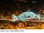 Купить «Bridge of Peace at night in Tibilisi, Georgia», фото № 26035372, снято 26 сентября 2016 г. (c) Elena Odareeva / Фотобанк Лори