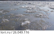 Купить «Ледоход на Иртыше», видеоролик № 26049116, снято 22 апреля 2017 г. (c) Круглов Олег / Фотобанк Лори