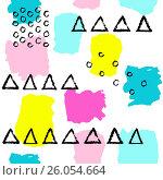 Abstract summer pattern. Стоковая иллюстрация, иллюстратор Алла Ринчино / Фотобанк Лори