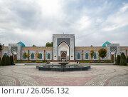 Узбекистан. Мемориальный комплекс имама Аль-Бухари. Внешний фасад, фото № 26056132, снято 16 октября 2016 г. (c) Юлия Бабкина / Фотобанк Лори