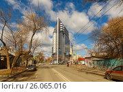 Купить «Административно-офисное здание. Самара, Ульяновская, 52», фото № 26065016, снято 21 апреля 2017 г. (c) Акиньшин Владимир / Фотобанк Лори