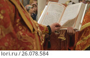 Купить «The glorious feast of Easter. Christ is risen. The Episcopal service is the reading of the Missal», видеоролик № 26078584, снято 16 июня 2019 г. (c) Константин Мерцалов / Фотобанк Лори